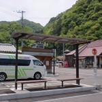 塩江バス停(ことでんバス・塩江町コミュニティバス)の画像