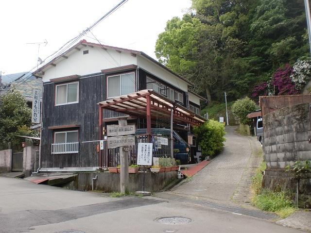 鬼ヶ城・滑床登山口とユースホステル入口(宇和島市)の画像