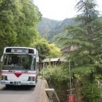 薬師谷渓谷バス停(宇和島バス)の画像