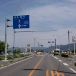 国道11号線から県道34号線に入るT字路(セブンイレブン前)