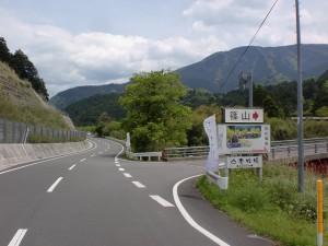 県道4号線から祓川温泉に入るT字路の画像