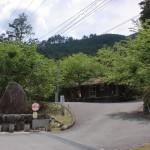 祓川温泉バス停(宇和島市・津島コミュニティバス「谷郷線」)の画像