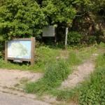 引田城趾の登り口(引田港側)の画像