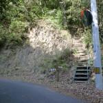 引田城趾の北の郭登り口の画像