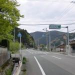 成川バス停そばの成川渓谷入口のT字路の画像