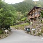 高月温泉のロッジ(成川渓谷)の画像