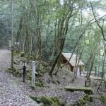 成川渓谷キャンプ場(高月温泉そば)の画像