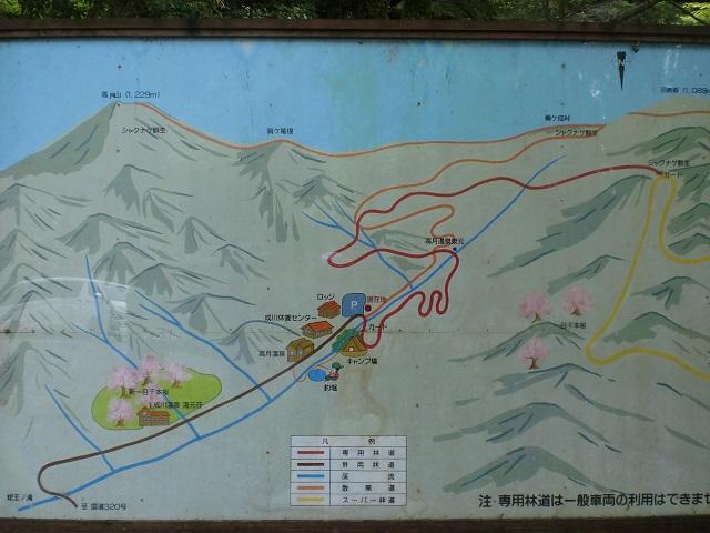 成川渓谷の高月温泉から高月山までの登山道の案内板の画像