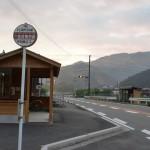 三島診療所前バス停(宇和島バス)の画像