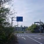 高速大内バス停西側の交差点(県道130号線に入るところ)
