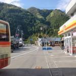 新田バス停(高知高陵交通・津野町町営バス)の画像