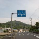 県道130号線から県道129号線に入る交差点(那智山登山口)