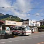 高知高陵交通の梼原営業所(梼原バス停)の画像