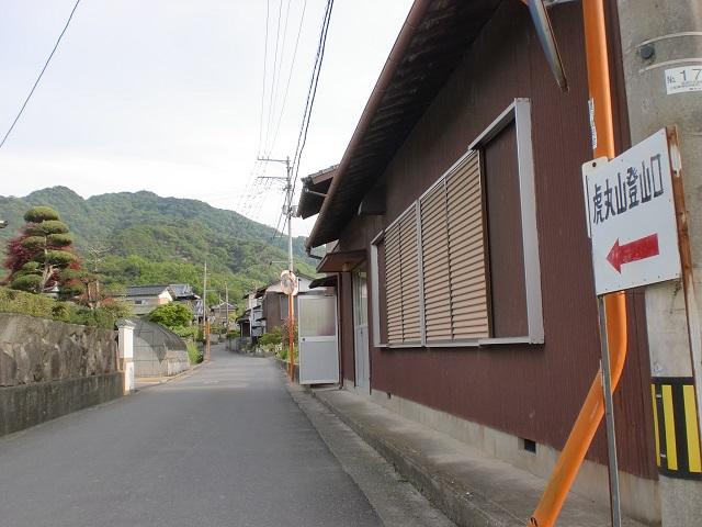 虎丸山の風呂コース登山道入口の画像