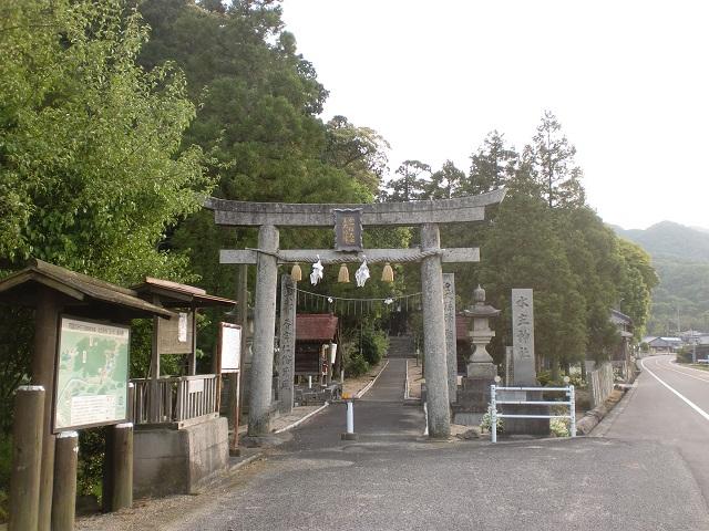 水主神社(虎丸山・那智山・本宮山)の画像