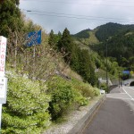 長野バス停(高知高陵交通)の画像