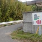 本宮山・くじら岩への登山口