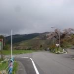 大野ヶ原のミルク園前の交差点の画像