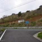 大野ヶ原の県道383号線と県道36号線の出合地点の画像