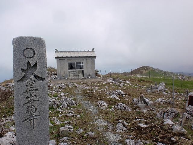 大野ヶ原山頂(四国カルスト)の画像