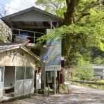 上名野川バス停(仁淀川町コミュニティバス)の画像