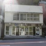 落出バス停(JR四国バス・黒岩観光)の画像