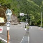 伊予折戸バス停(黒岩観光)の画像
