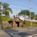久万中学校前バス停(JR四国バス・久万高原線)の画像
