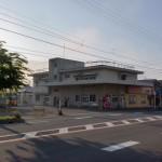 久万営業所バス停(伊予鉄南予バス)の画像