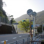 御三戸バス停(JR四国バス・久万高原線)の画像