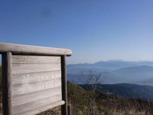 美川峰から見る石鎚山系の画像