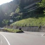 国道33号線から県道328号線(大川嶺牧場・美川スキー場方面)に入る個所の画像