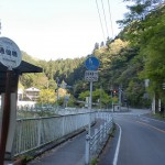 通仙橋バス停(伊予鉄南予バス)の画像