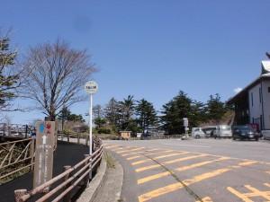 石鎚土小屋バス停(伊予鉄南予バス)の画像