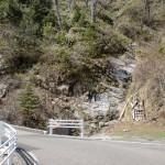 石鎚スカイラインの伊予富士登山口の画像