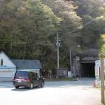 旧寒風山トンネル南口の画像