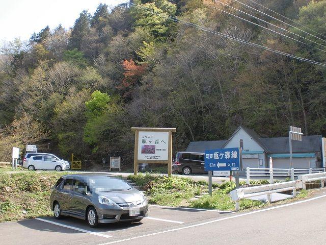 伊予富士の登山口 旧寒風山トンネル南口へのアクセス※高知発着