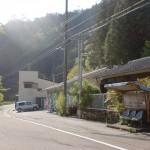 日の浦支所前バス停(嶺北観光自動車)の画像