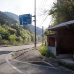 本川トンネル北口バス停(嶺北観光自動車)の画像
