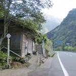 川来須バス停(せとうちバス)の画像