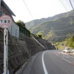 下津地バス停(せとうちバス)の画像