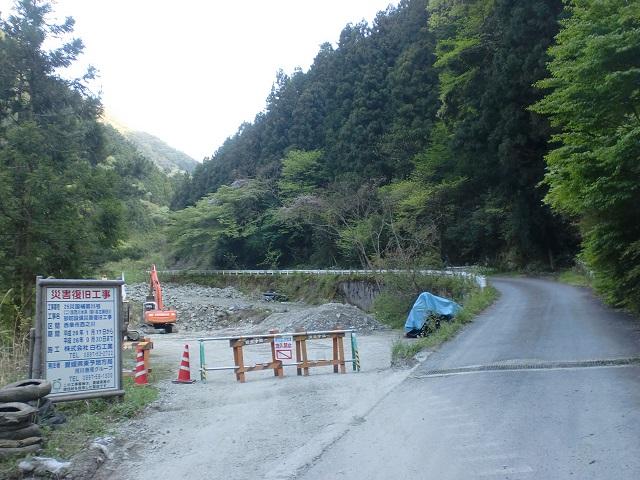 西之川から名古瀬登山口までの林道の災害復旧工事現場の画像