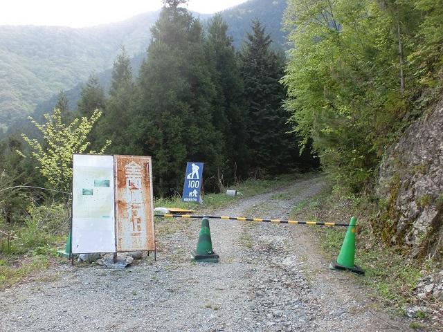 三ヶ森登山口に至る楠窪林道の災害復旧工事現場(2014年5月時点で全面通行止め)の画像