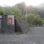 保井野集会所バス停(周桑バス)の画像