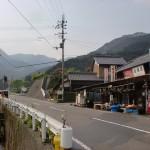 白猪滝口バス停(伊予鉄道)の画像