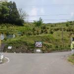 井内北間バス停の先のT字路の画像