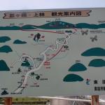 上林皿ヶ嶺登山口バス停(伊予鉄バス)のすぐ上に設置されている上林森林公園周辺の案内板の画像