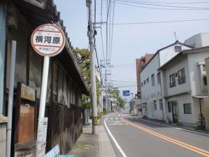 横河原バス停(伊予鉄道)の画像