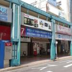 松山市駅バス停7番のりばの画像