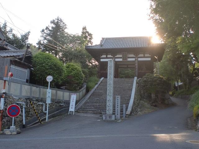 経ヶ森の登山口 太山寺にアクセスする方法※松山発着